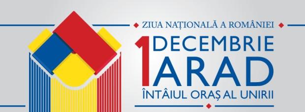 Sărbătorește Ziua Națională a României în atmosfera care ți se potrivește!
