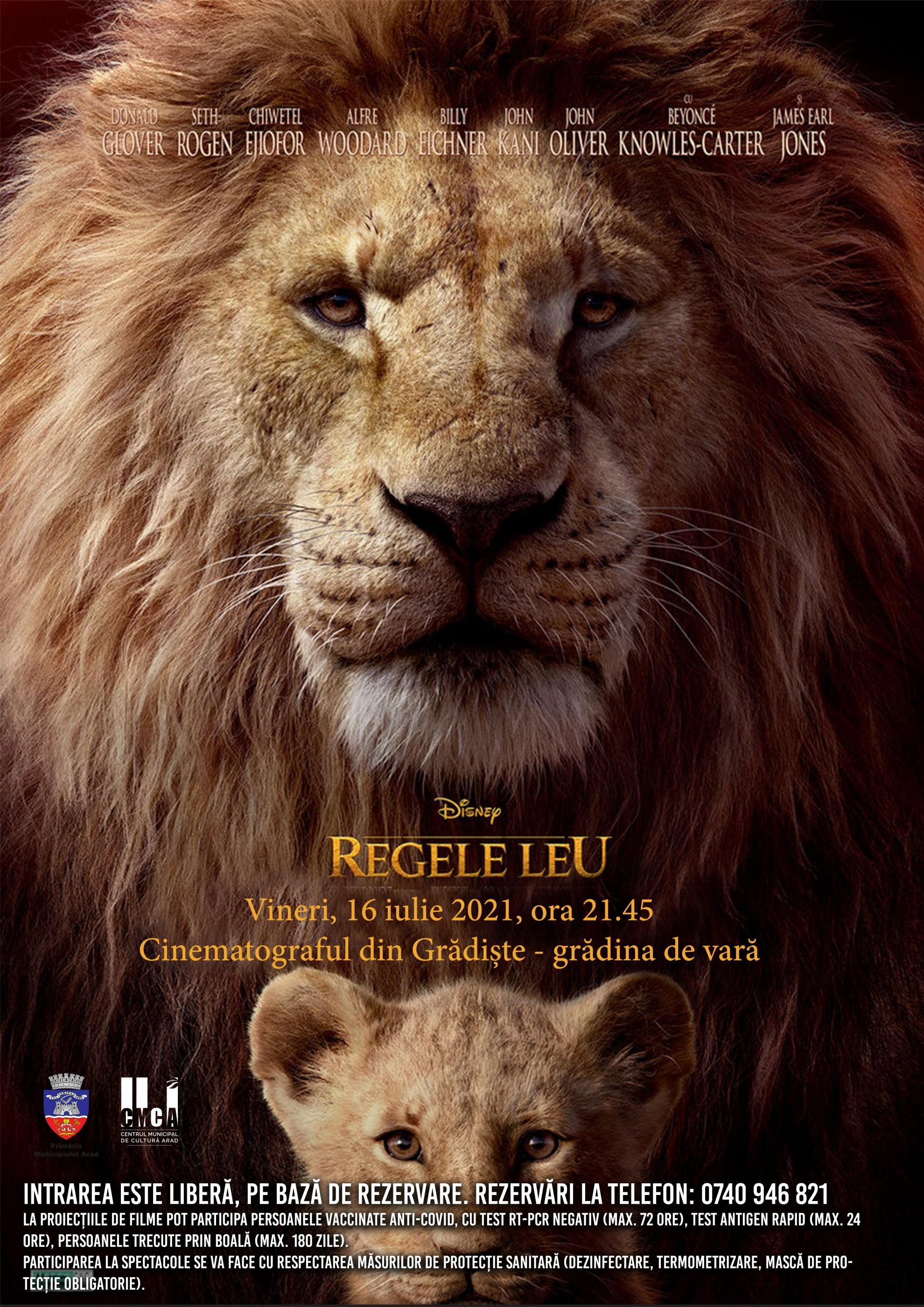 """Filmul """"Regele Leu"""", în grădina de vară de la cinematograful din Grădiște"""
